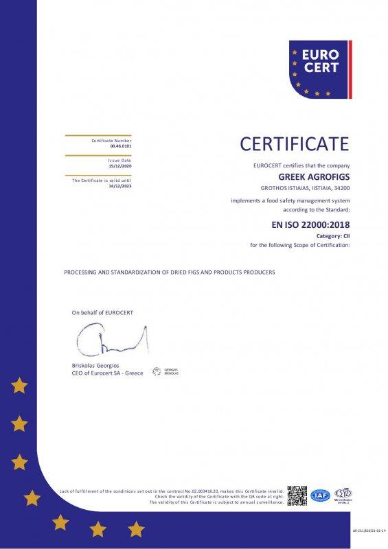 ISO 22000:2018 (EN)